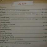 menu01+