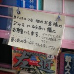 IMG_0978+
