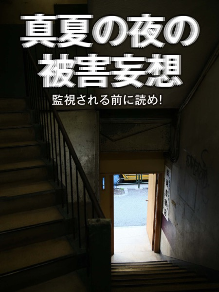 th_20cover02